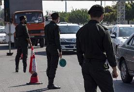 صدور مجوز برای خروج از تهران فعلا لغو شد