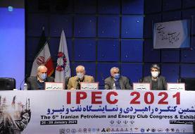 چین، هند و نقش ایران در آینده انرژی جهان
