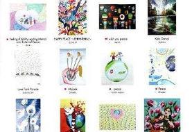 کتاب جشنواره معلولان ۲۰۲۰ توکیو منتشر شد