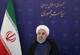 روحانی: باید جلوی زمینخواری را بگیریم/ «حدنگاری» راه مقابله با فساد است