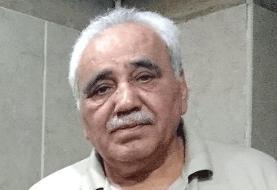 خاطرات دور  یک خیابان اعیاننشین