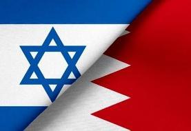 موضع گیری بحرین علیه ایران