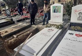 مزار مرحوم میناوند در کنار ابراهیم آشتیانی/عکس