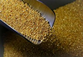 پایین آمدن قیمت جهانی طلا