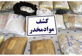 جدال پلیس با قاچاقچیان در تاسوکی؛ ۳ تن مخدر کشف شد