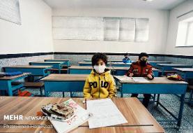 ۵۰۰۰ هزار مدرسه در کشور کمتر از ۵ دانش آموز دارد
