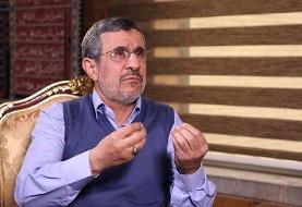 واکنش پسر محمود احمدی نژاد به ادعای فائزه هاشمی درباره پدرش