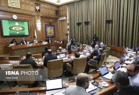 تصویب یک فوریت لوایح عوارض شهری شهرداری تهران