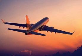 فراخوان سازمان هواپیمایی کشوری برای تدوین نقشه راه حملونقل هوایی