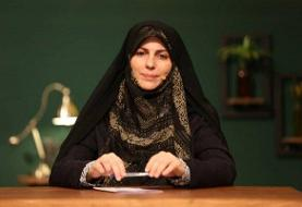 «مریم اردبیلی» عضو جدید شورای ائتلاف نیروهای انقلاب شد