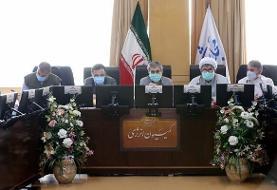 کمیسیون انرژی منتظر دریافت اولین گزارش دولت از میزان صادرات نفت و میعانات گازی است