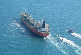 'موافقت اصولی' آمریکا با آزادسازی داراییهای ایران در کره جنوبی و ...
