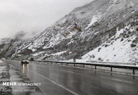 وضعیت جوی و ترافیکی جاده ها/کدام محورها برفی است