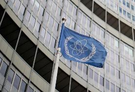 تایید آغاز فعالیت تحقیق و توسعه برای تولید اورانیوم فلزی در ایران توسط آژانس انرژی اتمی