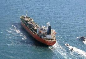 جزئیات توقیف نفتکش کره جنوبی در آبهای خلیج فارس