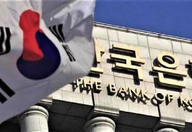 کره جنوبی: دارایی های مسدود شده ایران ۹.۲ میلیارد دلار است
