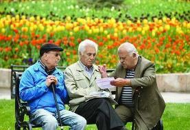 لطمات طرح بازنشستگی پیش از موعد با کنار گذاشتن سرمایه انسانی