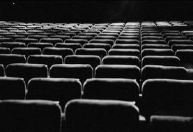 تعطیلی سینماهای فرانسه باز هم تمدید شد/ تعلیق تا پایان ژانویه