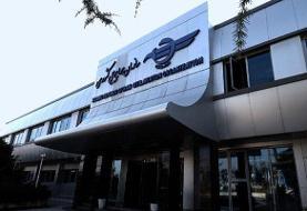 پول بلیت پروازهای لغو شده ترکیه عینا به مسافران عودت داده می شود