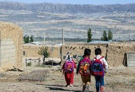 آموزش بازماندگان از تحصیل در ۱۵ استان