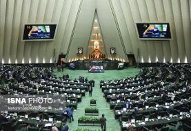 تنفس در جلسه علنی مجلس برای رعایت دستورالعملهای بهداشتی