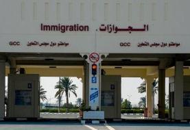پایان مناقشه عربستان و قطر؛ بازگشایی مرز زمینی بین دو کشور