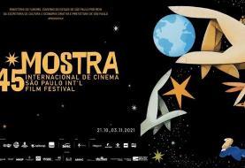 ۱۲ فیلم ایرانی در برنامه مهمترین جشنواره آمریکای جنوبی