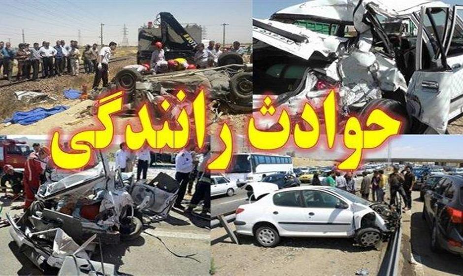 سیستان و بلوچستان/ ۱۱کشته در دو حادثه رانندگی: ۵ کشته در واژگونی خودروی اتباع افغانستانی