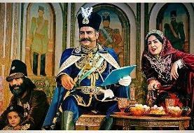 سانسور پشت سانسور: ممیزی های فراوان صداوسیما باعث لغو کامل پخش سریال «قبله عالم» شد