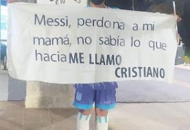 عکس | عذرخواهی عجیب یک نوجوان آرژانتینی از مسی | اشتباه مادرم را ببخش!