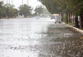 بارش باران در ۴ استان از فردا