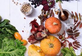 این ۸ خوراکی سالم پاییزی را هر روز مصرف کنید