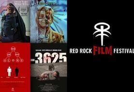حضور چهار فیلم کوتاه ایرانی در جشنواره آمریکایی