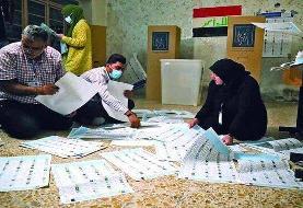 هیأت هماهنگی شیعیان عراق: نتایج انتخابات را قبول نداریم