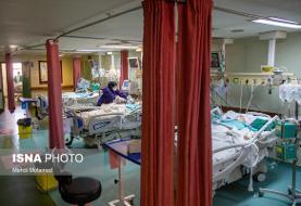 کرونا در ایران/ ۱۹۴ تن دیگر جان باختند/ ۱۲۲۸۹ بیمار جدید