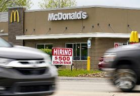 افزایش بیسابقه ترک شغل در آمریکا
