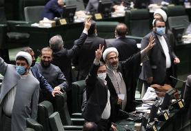 مجلس و معیشت؟! فقط تخت گاز برای تحدید فضای مجازی و حقوق شهروندی