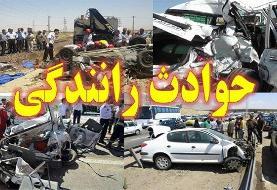پلیس: تصادفات دومین عامل مرگ و میر در کشور/ مسئولیت ٣٠ دستگاه در خصوص تصادفات