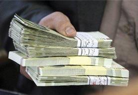 میزان افزایش حقوق کارکنان اعلام شد؛ ۱۰ درصد علی الحساب