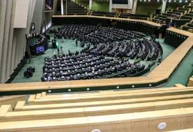 دهنکجی مجلس به مردم / معیشت مهم است یا مسدودسازی اینترنت؟