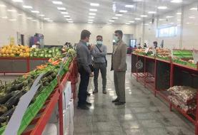 بازار میوه و ترهبار خاوران به بهرهبرداری رسید