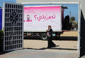 تابوی سرطان پستان در غزه؛ معایه، درمان و خود واژه پستان شرم آور است