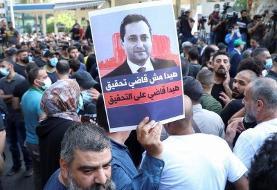 Beirut port blast: Gunfire erupts at protest against judge leading probe
