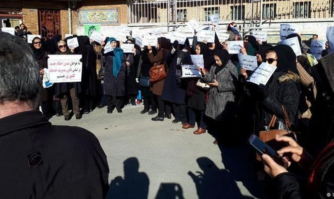 تجمعات اعتراض آمیز معلمان در شهرهای مختلف/ رتبهبندی را اجرایی کنید