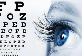 تعداد افراد نابینا تا سال ۲۰۵۰ میتواند به ۱۱۵ میلیون نفر برسد