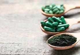 &#۳۴;اسپیرولینا&#۳۴; قهرمان سبز سلامت: از کاهش التهاب تا حمایت سلول های سالم (+عکس)