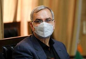 وزیر بهداشت: مردم حتما واکسن کرونا تزریق کنند