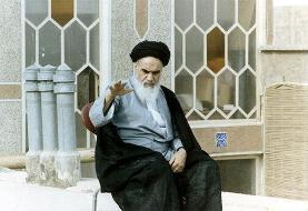 شفافیت یعنی به رسم امام خمینی/ لیست اموال و داراییهای پیر جماران را ببینید