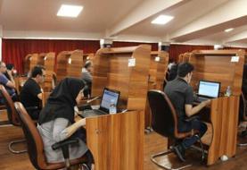 آزمون زبان وزارت بهداشت برگزار شد/ انتشار کارنامه آزمون، دوم آبان