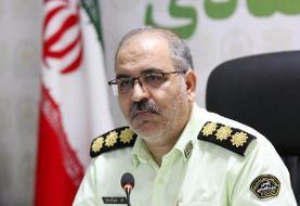 کشف ۴۰ میلیارد ریال اسانس و مواد افزودنی قاچاق در تهران